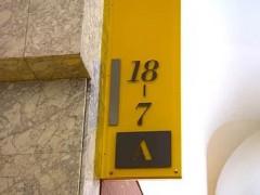 ⑩エレベーターホールでは、1番左側のエレベーターAから7階へお上がりいただくと近道で す。